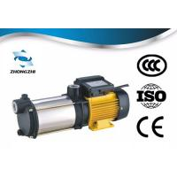 120 L/Min Flow Multistage Centrifugal Pump For Air - Conditioning System , Class F Insulation