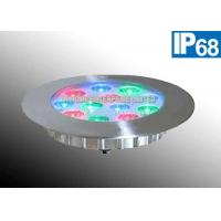 China Multi Color 12 Watt LED Underwater Light With 3 Years Warranty on sale