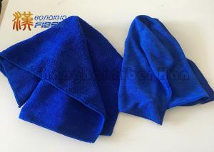 China 2/Pack Microfiber Cloth Towel For Car Cleaning 80% Polyester 20% Polyamide on sale