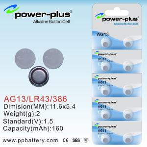 China Serie alcalina AG13/LR43/386/1.5V batería AG de los botones de la pila usada en la calculadora etc. on sale