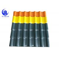 Looks Synonymous With Clay Roof Tile Bamboo Synthetic Resin Roof Tile