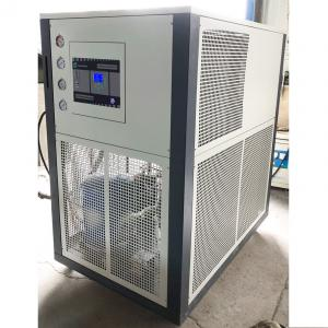 China DLSB Series Lab Low Temperature Coolant Refrigerated Circulating Pump Chiller for 20L Rotary Evaporator Rotovap on sale