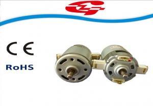China Carbon Brush Magnetic Servo Motors , Paper Shredder Motor With Rear Shaft supplier