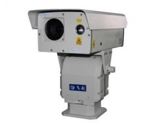 China 2km Long Range PTZ IP HD Laser Night Vision Camera on sale