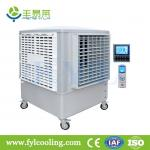 FYL OB10BSY evaporative cooler/ swamp cooler/ portable air cooler/ air conditioner
