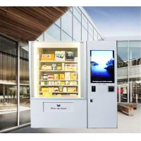 Electronic Products Snacks Mini Mart Vending Machine With LCD Advertising Screen