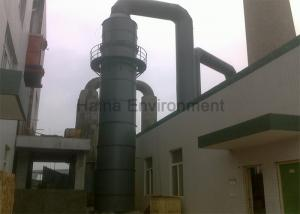 China Industrial Boiler Flue Gas Desulfurization Equipment Easy Installation on sale