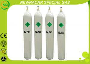 China Medical / Industrial Gases Laughing Gas N2O For Food Additive , 1.977 G/L Density on sale