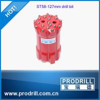 High Quality ST58 (110mm,115mm,127mm) Top hammer Threaded Rock Button Drill Bits
