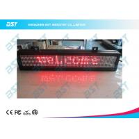 China Red Color 1 Line Text Message LED Scrolling Sign for retail store / super market on sale