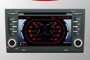 China Audi A4 gps dvd player ,Audi A4 GPS Navigation DVD Radio Player Head Unit with Sat Nav Audio Stereo System on sale