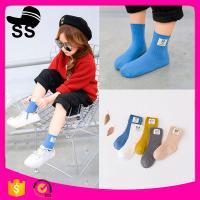 China 2017 New Design 69%Cotton 25%Polyester Fiber 6%spandex Animals Image Rabbit Unisex Winter Children Baby Socks on sale
