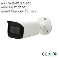 Dahua 8MP WDR IR Mini Bullet Network Camera