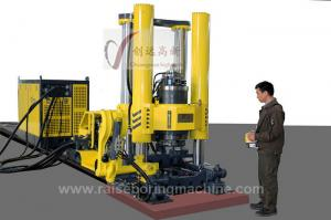 China Towed Equipment Patented Technology Raise Boring Rig 400m Depth 3500mm Diameter on sale