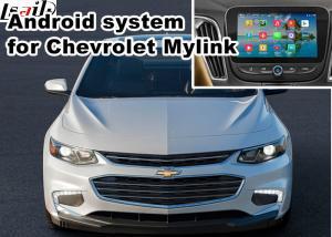 China GPS navigation box video interface / Chevrolet Malibu Mirror Link Navigation supplier