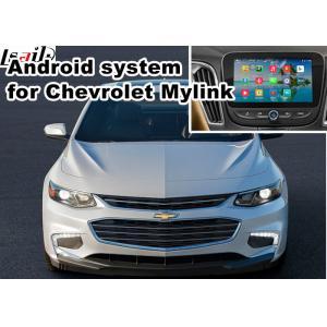 China GPS navigation box video interface / Chevrolet Malibu Mirror Link Navigation on sale