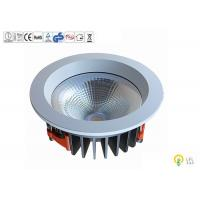 China 20W 2000lm LED SMD Downlight 86V , 6 Inch White Outdoor LED Downlights on sale