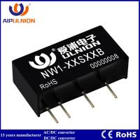 China 3kv Isolated Unregulated Single Dual Output Buck Boost DC DC Converter 1W on sale