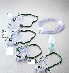 China EO Gas Surgical Disposable Products - Nebulizer Mask 6ML 10ML 20ML on sale