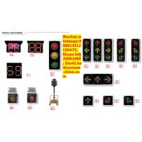 China Traffic lighting system on sale