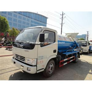 China 3000 litres mini sewage suction truck on sale