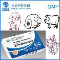 Effective Veterinary Medicines 5% Flunixin Meglumine Injection Acute Inflammation Infection
