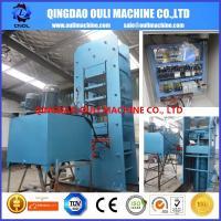 XLB-D 1000*1000 Rubber tile vulcanizing press / rubber vulcanizing machine