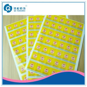China Embossing Tamper Proof A4 Self Adhesive Labels For Cigarette / Stationery on sale