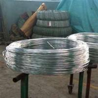 China 1000 Series Mill Finished A1070 seamless aluminum pipe tubes for Heater Parts on sale