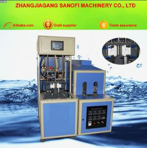 China Uesd Pet Bottle Plastic Pellet Production Process 5 Gallon Semi-automatic Stretch Blowing Molding Machine on sale