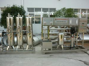 China 1T Per Hour RO Water Treatment System , Industrial Reverse Osmosis System on sale