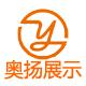 China Acrylic display manufacturer