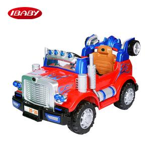 China High quality hot sale children mini motor cars with RC and Inflatable wheels on sale