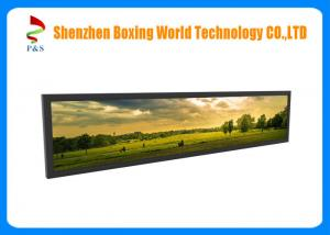 China 1000 Brightness 29 Inch Ultrawide Monitor 1000 Nits Stretched Lcd Display ROHS Approval on sale