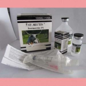China ivermectin injection 1% of glass bottle on sale