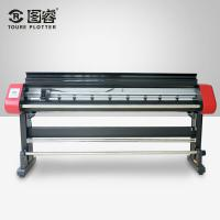 China Wholesale Price Huiteng 66 Inches Printer And Cutter Plotter on sale