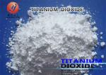 Industrial Grade white Rutile Grade Titanium Dioxide Coated with Zr and Al