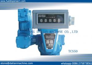 China 3 inch 750L/min industrial volumetric positive displacement  flow meter on sale