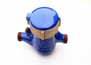 Quality Super Dry Cold Multi Jet Water Meter, Iron Water Meter DN15mm - 50mm for sale