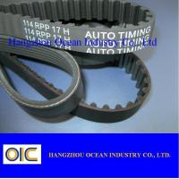 China Auto V Belt , Power Transmission Belts , type AV10 , AV13 , AV15 , AV17 , AV20 , 2AV10 , 2AV13 , 2AV15 on sale