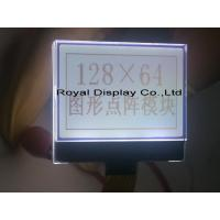 3.3V Power Supply Dot Matrix Lcd Module With ST7565R 128X64 Dot AA=34.53*21.73mm RYG12864M
