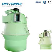 China Mineral Powder Air Separating Machine classifier for fly ash vertical single rotor air separator on sale
