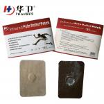 heat plaster back pain muscle pain infrared pain relief patch