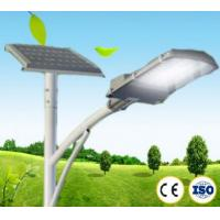 All In One Solar Powered Led Street Lights Low Energy Consumption For Highway