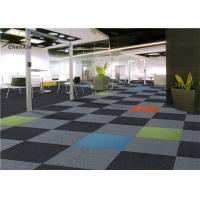 Commercial Floor Carpet Square Rugs Machine Tufting Nylon 6 - 6 Modular Carpet Tiles