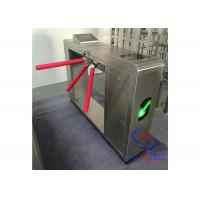 China App code scanner controlled rotary drop type three arm turnstile / rfid tripod gate for Subway restaurant entry on sale