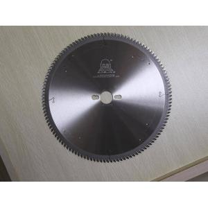 China Horizontal Saw Blade for Sawmill and Furniture Factory on sale