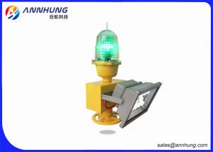 China Helicopter Landing Lights / Airport Runway Lights Directional Arrow Double Duty Light on sale