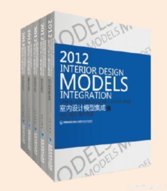 2012 Interior Design Models Integration (30dvds. 5 Volumes) Images
