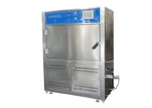 China UV Accelerated Aging Test Chamber With LCD Touch Screen Controller on sale